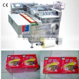 High speed mosquito coils cellophane over wrapping machine