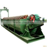 High quality and high efficiency ball mill and Spiral air Classifier for mining use