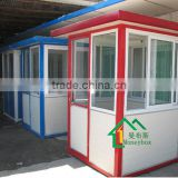 Cheap modular small kiosk/booth/sentry box/guard house/security home/villas/booth/bungalow portable home made in China