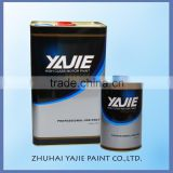 2016 Acrylic Main Material Lacquer Mirror Effect Automoble Paints