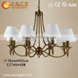 fabric and iron chandelier,Wrought Iron Chandelier,Modern Fabric Chandelier