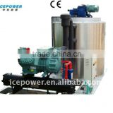 Icepower Industrial 10tons per 24hours Flake Ice Machine, 0.5-60tons available for mining temperature reduction
