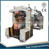 Changhong Mini Ci type 4 Color High Speed Flexo Printing Machine
