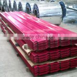 2016 best price high quality steel colour plate roofing sheet from china shandong zibo wangshun