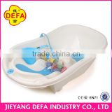 Promotion Plastic Baby Bathtub