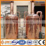 CE Certificate Local manufacturer beer equipment micro red copper brew kettle for microbrewery 500L