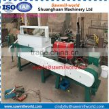 wood chips log making machine wood shaving macking machine for sale