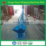Factory direct sale Low price auger spiral shaftless screw conveyor for coal/sand/cement 008615803859662