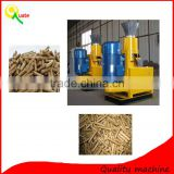 wood pellet machine/Rice husk pellet mill/pellet mill price