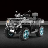 CFMOTO 25th Anniversary Edition 800CC ATV