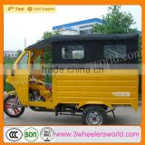 KINGWAY 250cc passenger three wheel motorcycle / three wheel passenger tricycles / three wheel passenger car for sale