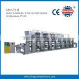 Computer control high speed automatic 8 color rotogravure printing machines for sale good price