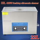 30L 600W Industrial Ultrasonic blind washer industry cleaning machine for mold