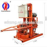 Sjdy-3b ground source heat pump well - drilling machine