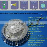 2013 new products 10w pixel led light with motion sensor