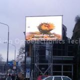 I'm very interested in the message 'P16 Outdoor Integrated 3 in 1 Full Color' on the China Supplier