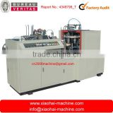 2014 New type automatic Paper Cup Production line