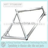 "Titanium road bike frame-HFT titanium road frame Extended head tube 1-1/8"" to 1-1/2"" headset"