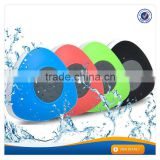 AWS1081 Wholesale new 3W handsfree shower stereo smart bluetooth waterproof wireless speaker