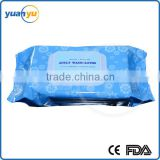 Sample free! wholesale adults cleaning wet wipes tissue paper by Chinese manufacturer