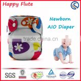 Happy Flute bamboo charcoal baby cloth diaper aio baby products 2016 buy wholesale direct from china                                                                         Quality Choice