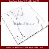 Jazz White Dance Skating Rink Floor Ceramic Tile Guangzhou