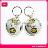Fashion custom soccer keychain