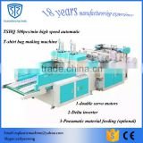 automatic t shirt bag making machine / t shirt bag producing machine / t shirt bag maker