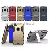 5S Slim Armor Back Cover Case For iphone SE Manufacturer From China                                                                         Quality Choice