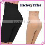 Wholesale Women Black/Nude Shaper Non-Track Yoga pants