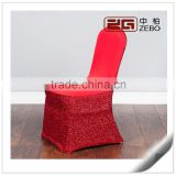 2015 New Style Colorful 200gsm Sequins Spandex Chair Covers for Sale