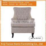 Accent chair with high quality Linen fabric and KD black color rubber wood legs and moveable seat cushion,TB-7227