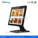 Plastic casing 19inch led touch monitor for the POS machine