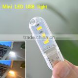 hot sales SMD5730 3 led USB LED lamp