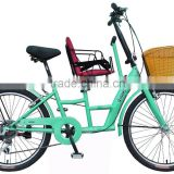 AiBIKE - Mom & Baby - 24 inch 21 speed - cyan green - parents and kids bike