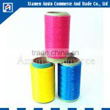 Flame Retardant polypropylene yarn for knitting wholesale