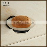 wholesale goods from china wall mounted ORB surface zinc alloy bathroom accessory black soap dish