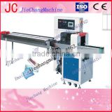 JC-250X Wet Napkin Paper Wrapping Machine/Flow Wet Towel Packing Machine With Competitive Price