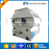 Farm Equipment Animal Feed Mixing Machine Mixer