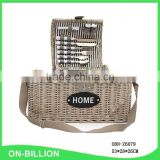 Stylish grey wicker willow picnic basket for 4 person with belt with wine holder