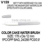 WATERCOLOR PLASTIC BRUSH FOR ARTIST