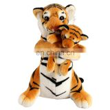 Realistic Plush Brown Tiger Toy/ Stuffed Brown Tiger Mother With Baby Plush