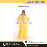 Latest Design Islamic Arabian Kaftan Jilbab Maxi Dress for Sale