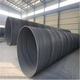 3 1/3 inch SSAW carbon steel spiral welded pipe