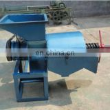 Lowest Price Palm kernel oil press machine/palm kernel oil extraction machine