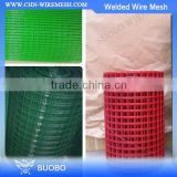 Right Choice!!! Green Vinyl Coated Welded Wire Mesh Fence, Stainless Welded Wire Mesh Price, Pvc Coated Welded Wire Mesh Panels