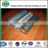 turbine lubricating oil cartridge type Cuprum wrap wire diesel filter hydraulic oil filter for marine engine