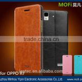MOFi Case for OPPO R7 Flip Cover, Mobile Phone Leather Back Case Cover for OPPO R7