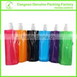 promotion gift collapsible water bottle easy carry foldable water pouch                                                                         Quality Choice