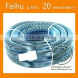 EVA hose pipe,Cheap Swimming pool hose,Intex swimming pools vacuum hose Swimming pool supply